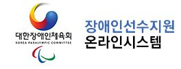 https://career.koreanpc.kr 배너