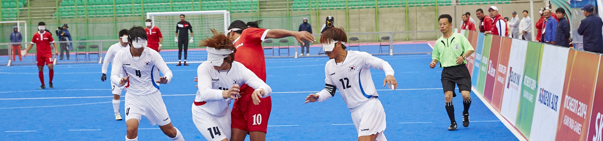 Korea Football Association for the Disabled