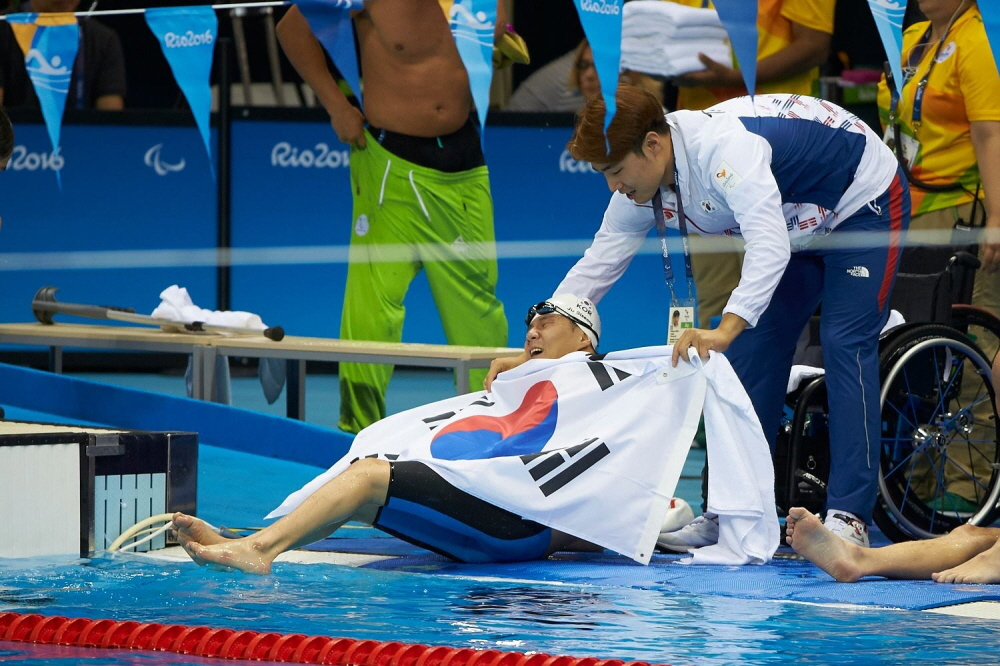 Korea Para Swimming Federation