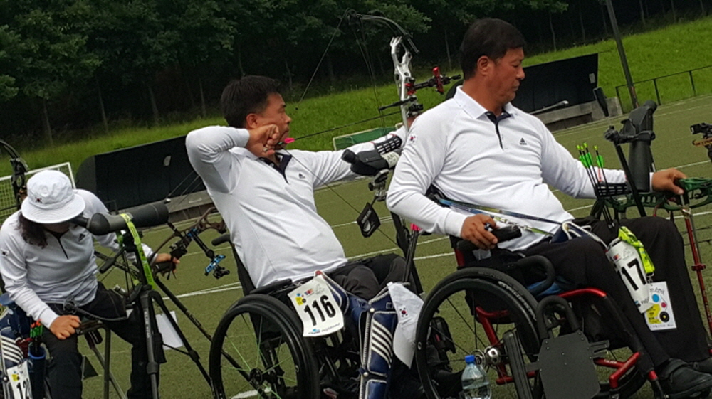 Welcome to Korea Disabled Archery Association