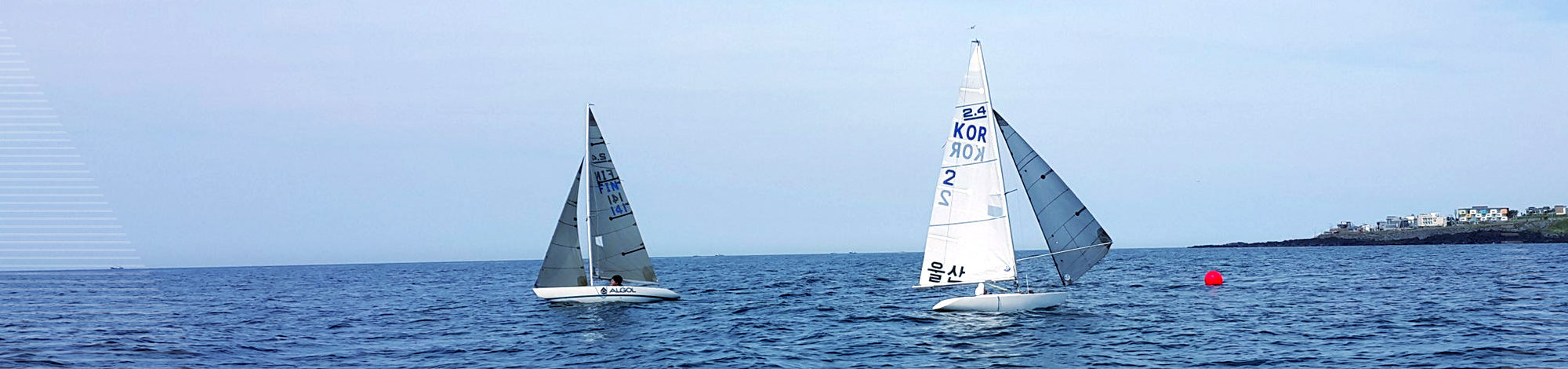 Korea Disabled Yacht Federation