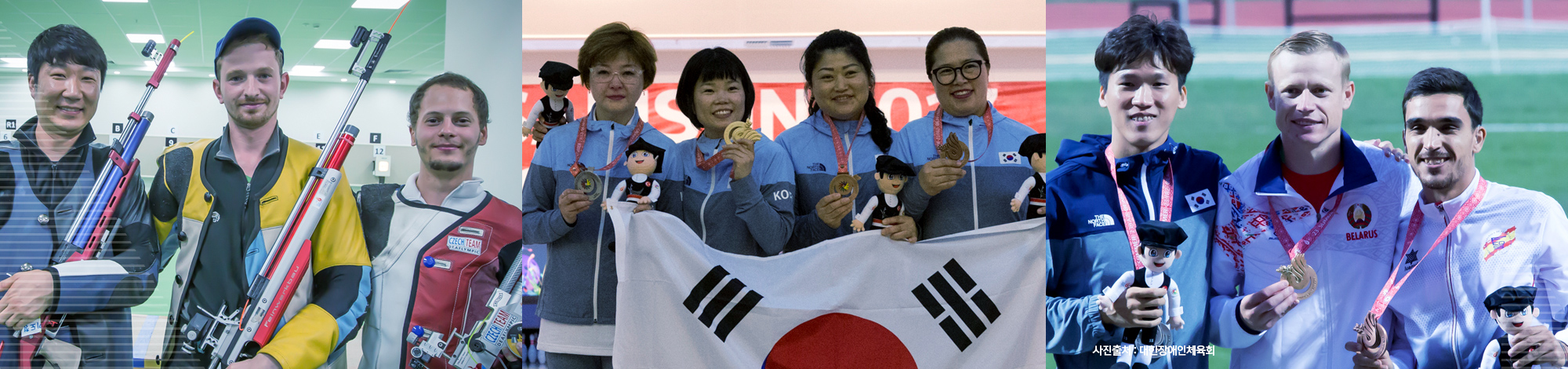 KOREA DEAF SPORTS FEDERATION