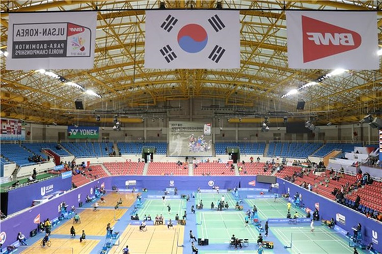 Korea Badminton Association For The Disabled