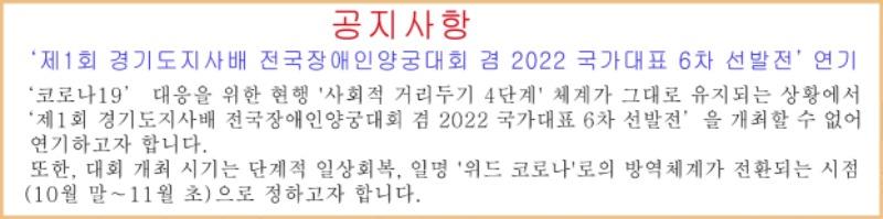 KakaoTalk_20210929_102718378.jpg
